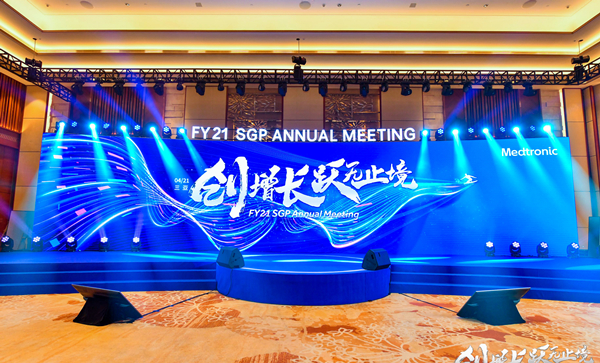 FY21 SGP Annual Meeting